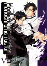 Monochrome Factor 5 Manga