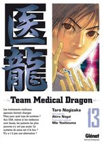 Team Medical Dragon 13