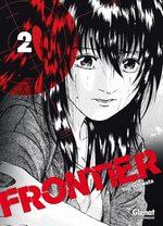 Frontier 2 Manga