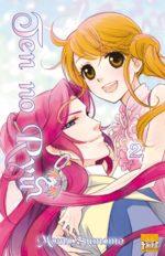 Ten no Ryû 2 Manga