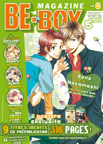 Be x Boy Magazine 8