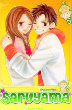 Saruyama 5 Manga