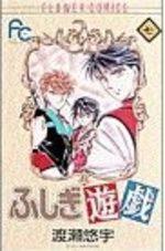 Fushigi Yûgi 7