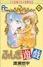 Fushigi Yûgi 8