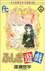 Fushigi Yûgi 14
