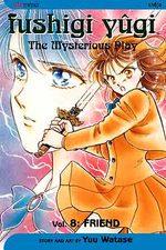 couverture, jaquette Fushigi Yûgi Américaine 8