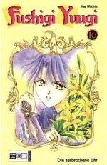 Fushigi Yûgi 16