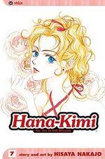 Parmi Eux  - Hanakimi 7