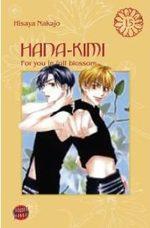 Parmi Eux  - Hanakimi 15