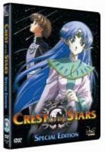 Crest of the Stars 4 Série TV animée