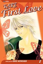 Kare First Love 2