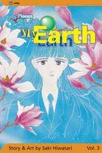 Réincarnations - Please Save my Earth 3