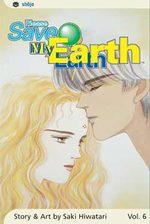Réincarnations - Please Save my Earth 6