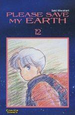 Réincarnations - Please Save my Earth 12