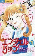 Angel Lip 1 Manga