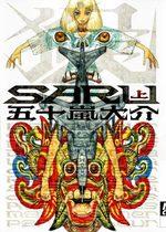 Saru 1 Manga