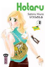 Hotaru 2 Manga