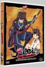 Jubei Chan - Le Secret du Lovely Bandeau 1