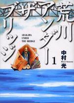 Arakawa Under the Bridge 1 Manga