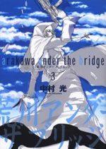 Arakawa Under the Bridge 3 Manga