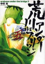 Arakawa Under the Bridge 5 Manga