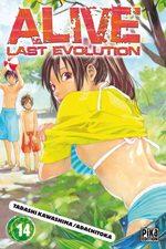 Alive Last Evolution 14