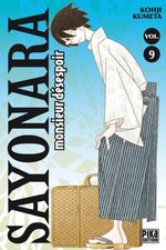 Sayonara Monsieur Désespoir 9 Manga