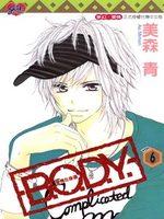 B.O.D.Y. 6 Manga