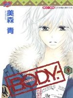 B.O.D.Y. 9 Manga