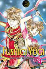 couverture, jaquette Fushigi Yûgi Américaine VIZBIG Edition 4