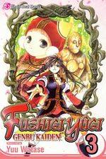 Fushigi Yûgi - La Légende de Gembu 3