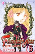 Fushigi Yûgi - La Légende de Gembu 5