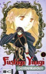 Fushigi Yûgi - La Légende de Gembu # 5