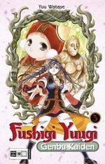 Fushigi Yûgi - La Légende de Gembu # 3