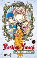 Fushigi Yûgi - La Légende de Gembu # 9