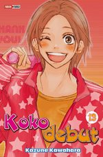Koko debut 13 Manga