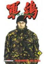 Coq de Combat 7 Manga