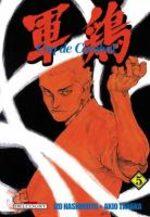 Coq de Combat 5 Manga