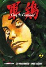 Coq de Combat 3 Manga