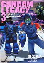 Mobile Suit Gundam Legacy 3 Manga