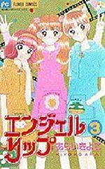 Angel Lip 3 Manga