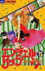 Angel Lip 5 Manga