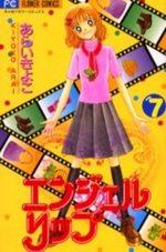 Angel Lip 7 Manga