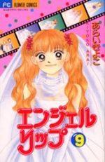 Angel Lip 9 Manga