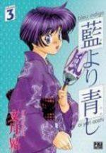 Bleu indigo - Ai Yori Aoshi 3 Manga