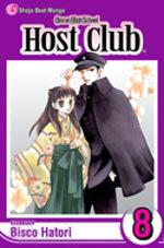 Host Club - Le Lycée de la Séduction 8