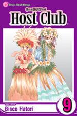 Host Club - Le Lycée de la Séduction 9