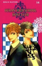 Host Club - Le Lycée de la Séduction 14