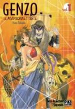 couverture, jaquette Genzo le Marionnettiste 1
