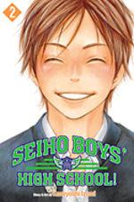 Seiho Men's School !! 2